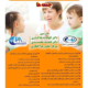 کارگاه ۱۵۰ ساعته تربیت درمانگر کودک و نوجوان