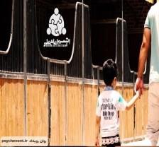 اسب درمانی بیماران اوتیسم