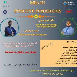MBA in positive psychology